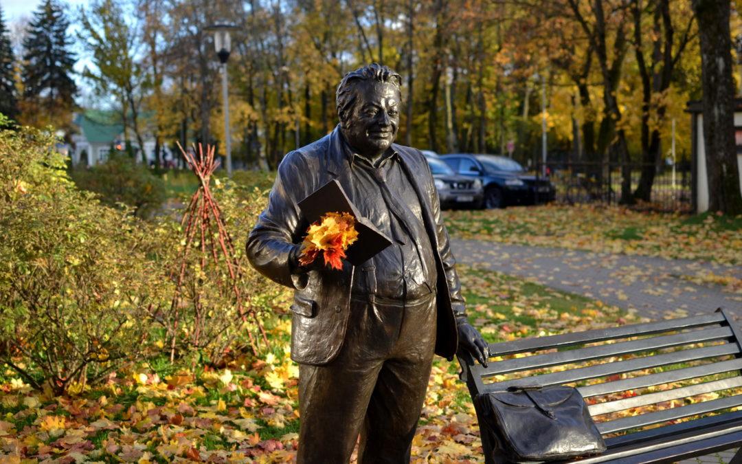 Antona Kūkoja piemineklis